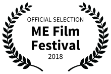 Official Selection - ME Film Festival 2018